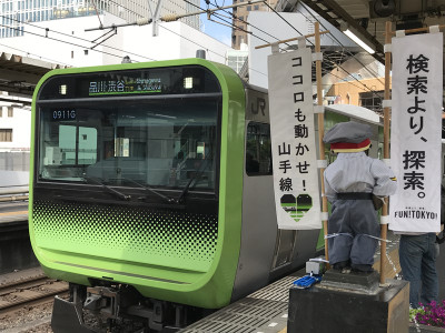 171008hamamatsuchokozo03