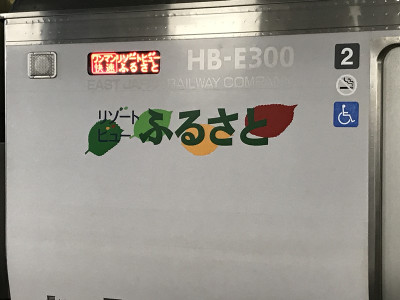 170930matsumoto27