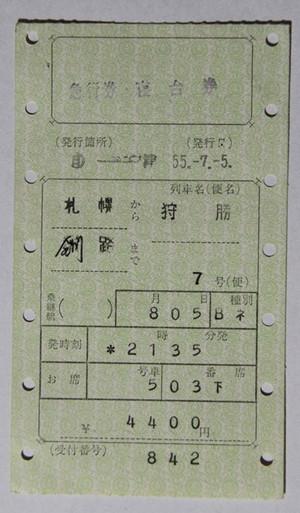 17081516c