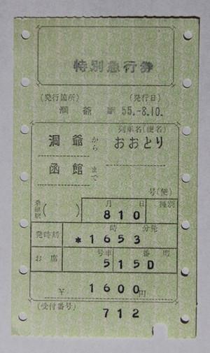 17081516d