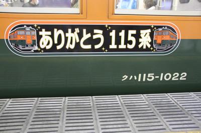 180211115stamp14