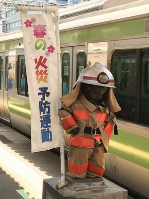 180304hamamatsuchokozo01