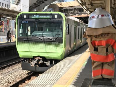 180304hamamatsuchokozo03