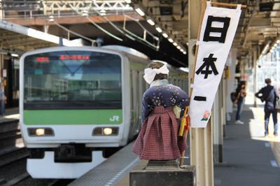 180428hamamatsuchokozo03