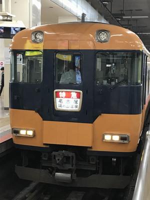 18071002