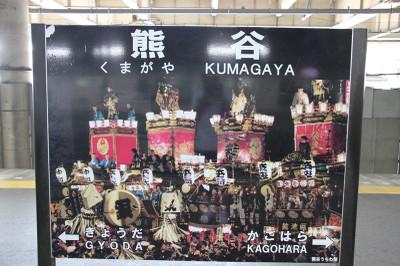 180722kumagaya12