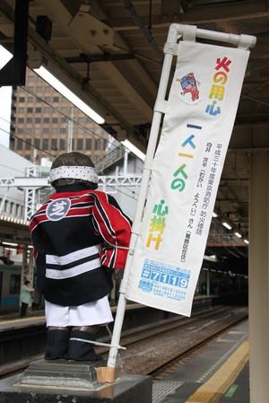 181027hamamatsuchokozo02