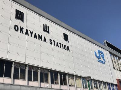 181110okayama11