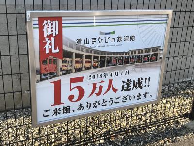 181110okayama34
