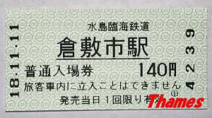 181110okayama101