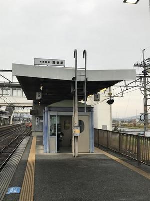 181110okayama141