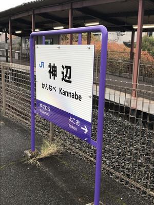 181110okayama161
