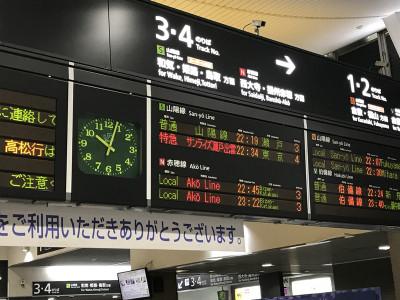 181110okayama181