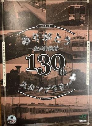 181224mitosen01