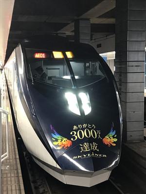 190104keisei02