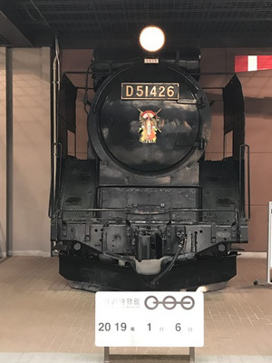 190106teppaku01