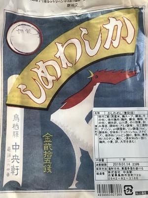 190114ekiben03