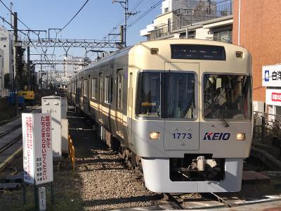 190114shinjuku06