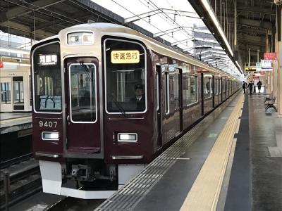 190216kyoto61