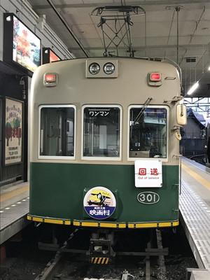 190216kyoto86_2