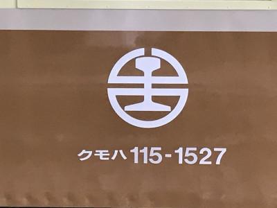 190310shinano04