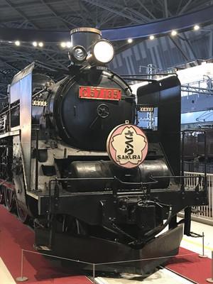 190317teppaku01