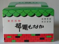 Akemitodenmonaka01