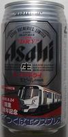 Asahitx1stkinenbeer01