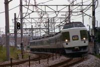 Asama200101