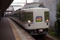 Asama200103