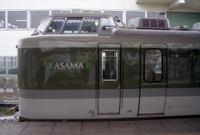 Asama200104