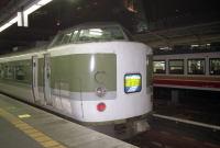 Asamazusa199702
