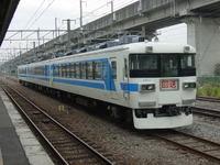 Chichibu3000kei