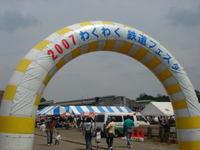 Chichibuhirose0701