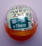 Chichibuhirose0728_1