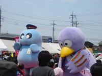 Chichibuhirose0733