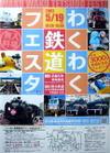 Chichibuhirose07panf01_1