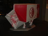Cowparade200605b