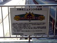 Daiyuzan07061601b