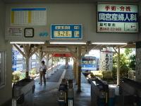 Daiyuzan07061606