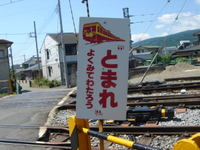 Daiyuzan07061610