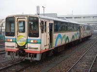 Dcmoka6301
