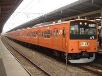 E233201070206