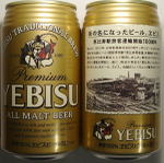 Ebisu100th01