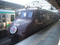 Ef5570th01