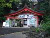 Enoshima06042905