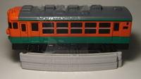 Expressliner06111651
