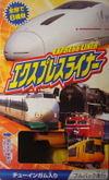 Expressliner0611_1