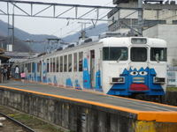 Fujikyu07040106
