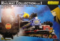 Ge999railwaycollectionpart101